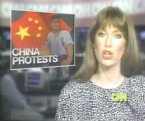 Bella Shaw - CNN - 1989 Chinese Protests